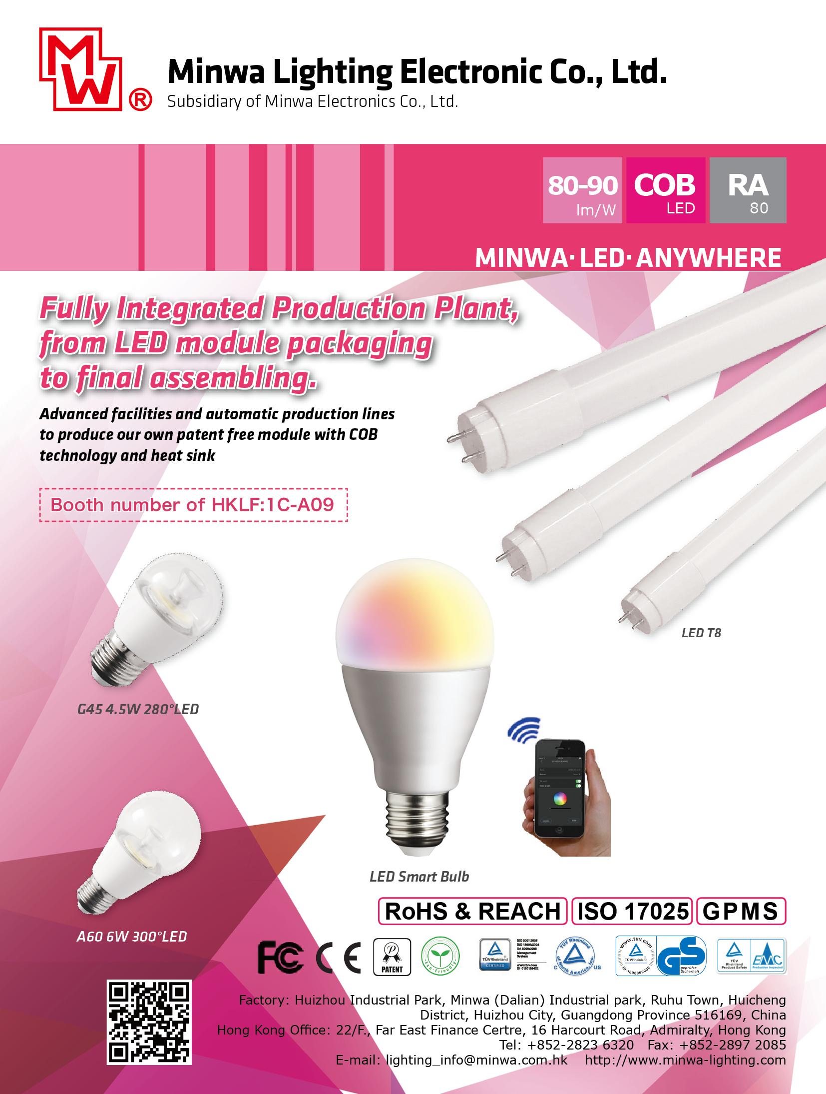 Minwa Lighting Electronic Co , Ltd